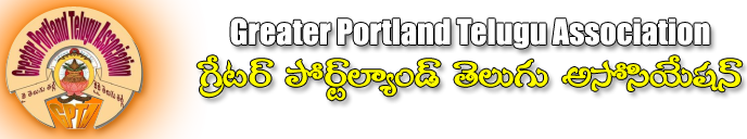Greater Portland Telugu Association